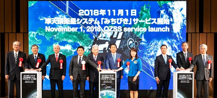 Quasi-Zenith Satellite System (QZSS) services officially started