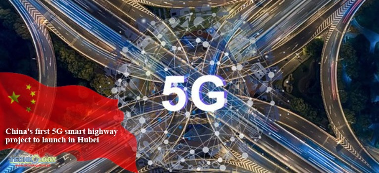 China plans first 5G-based smart expressway project
