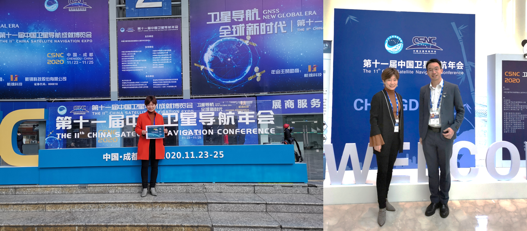 12th China Satellite Navigation Conference on Spatial-Temporal Data